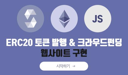 Hashcode banner 7528
