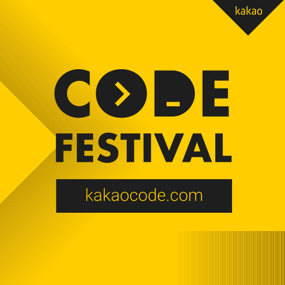 Kakao codefestival square