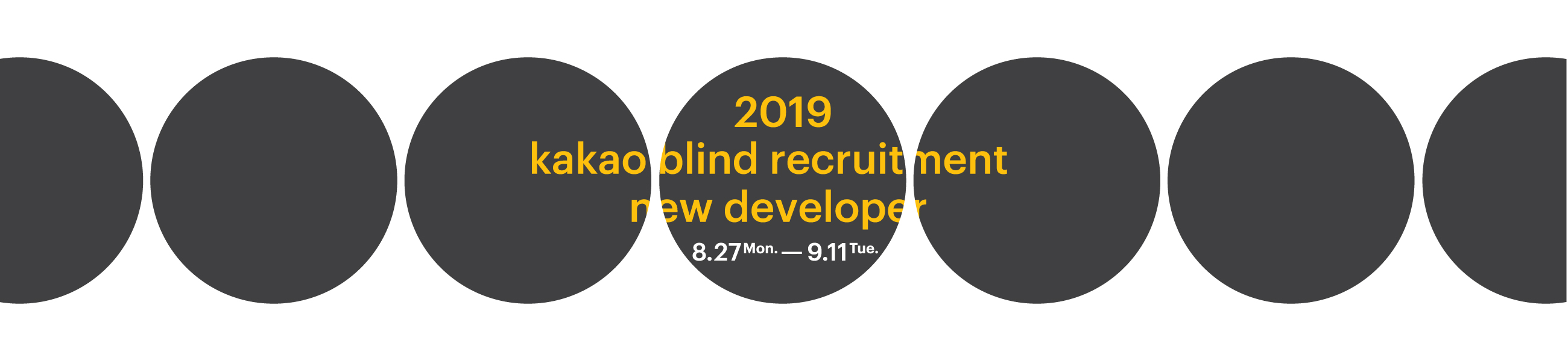 2019 KAKAO BLIND RECRUITMENT의 이미지