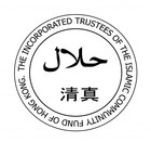 The Incorporated Trustees Of The Islamic Community Of Hong Kong