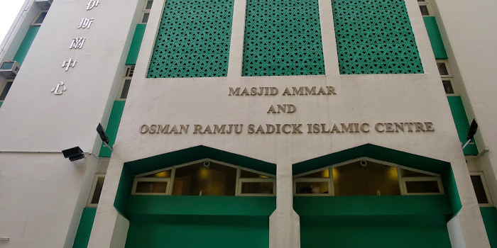 Ammar Mosque and Osman Ramju Sadick Islamic Centre