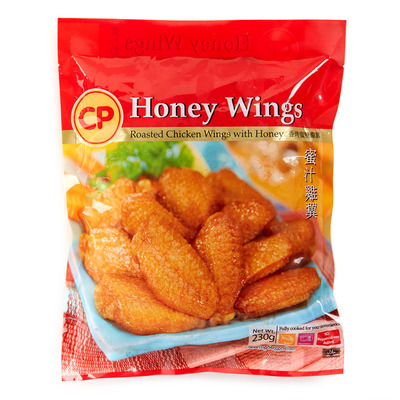 Honey Wings