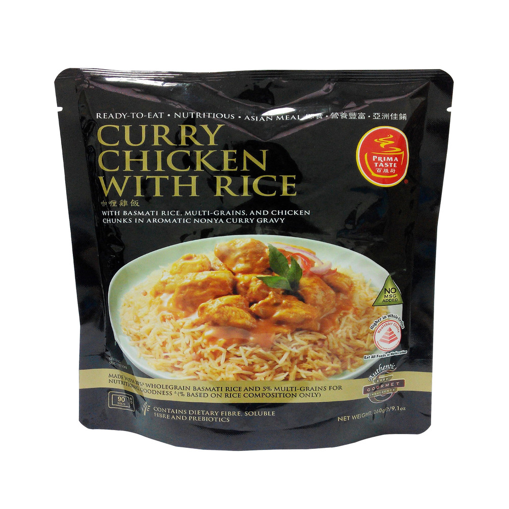 V1000xany 1511421630 chicken curry with rice front