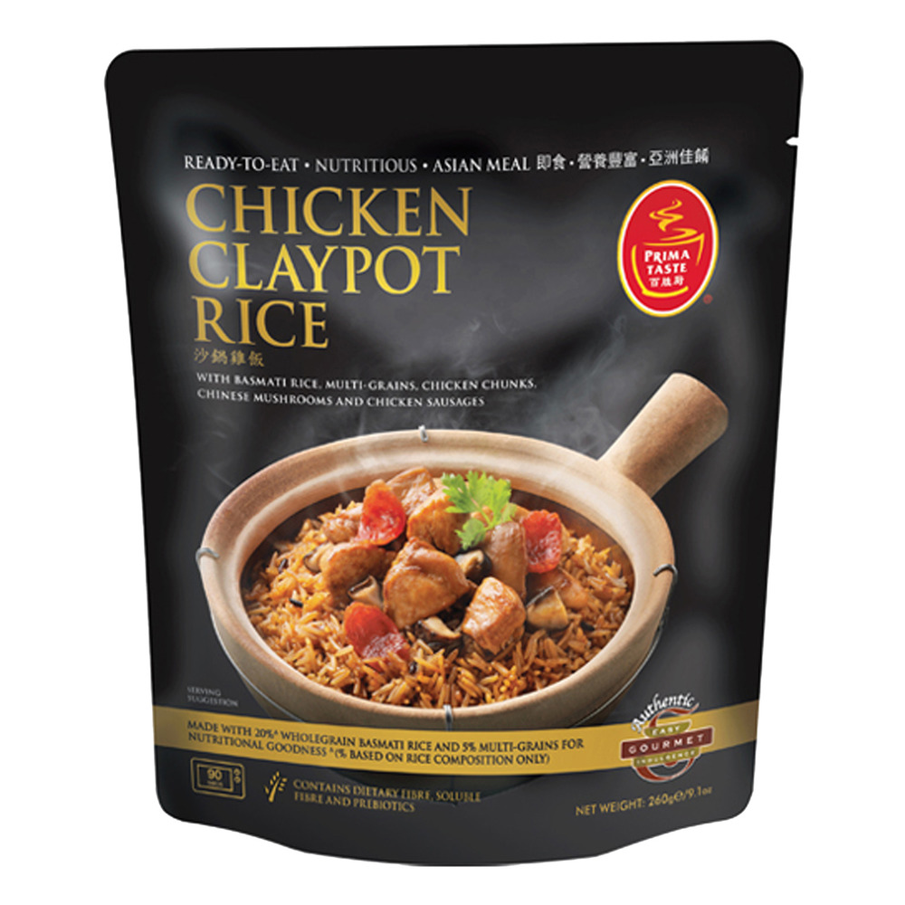 V1000xany 1511422054 chicken claypot rice front