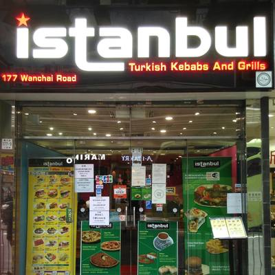 Istanbul Turkish Kebabs and Grills