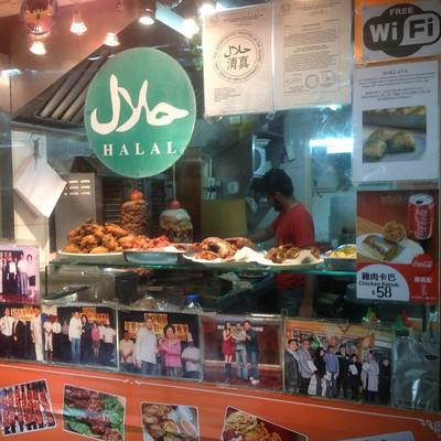 Bismillah Kebab House (G/F)