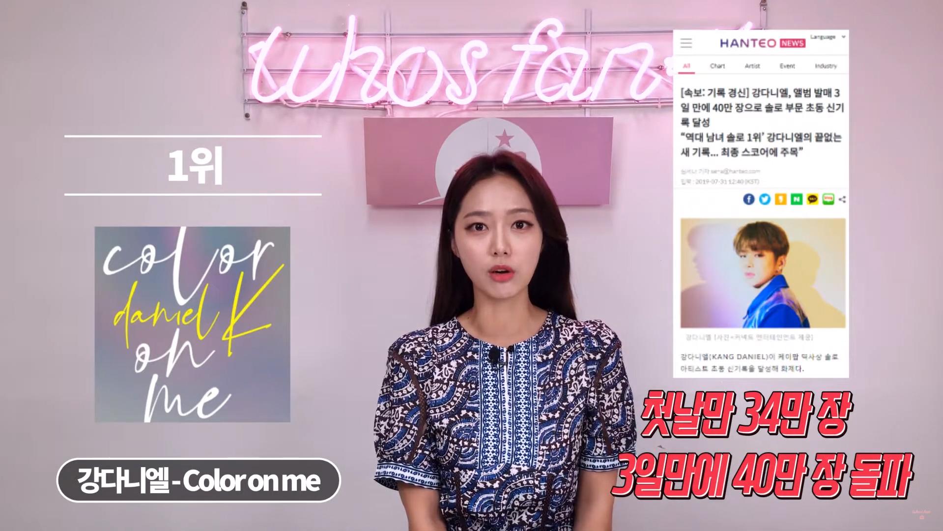 WhosfanTV] 1st Week of August K-Pop Weekly Physical Album