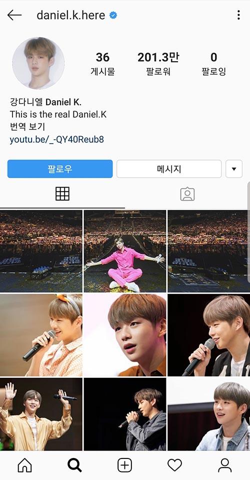 Kang Daniel's official Instagram account
