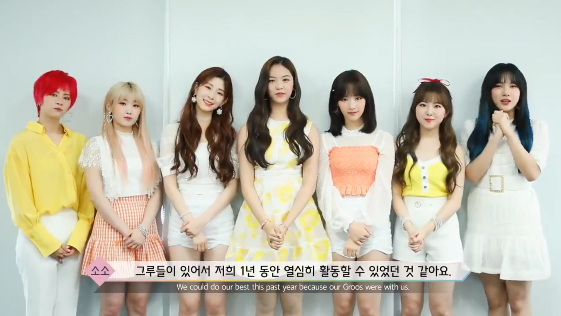 GWSN, who celebrated their 1 year debut anniversary on September 5th (Photo=screen capture of GWSN's official social media video)