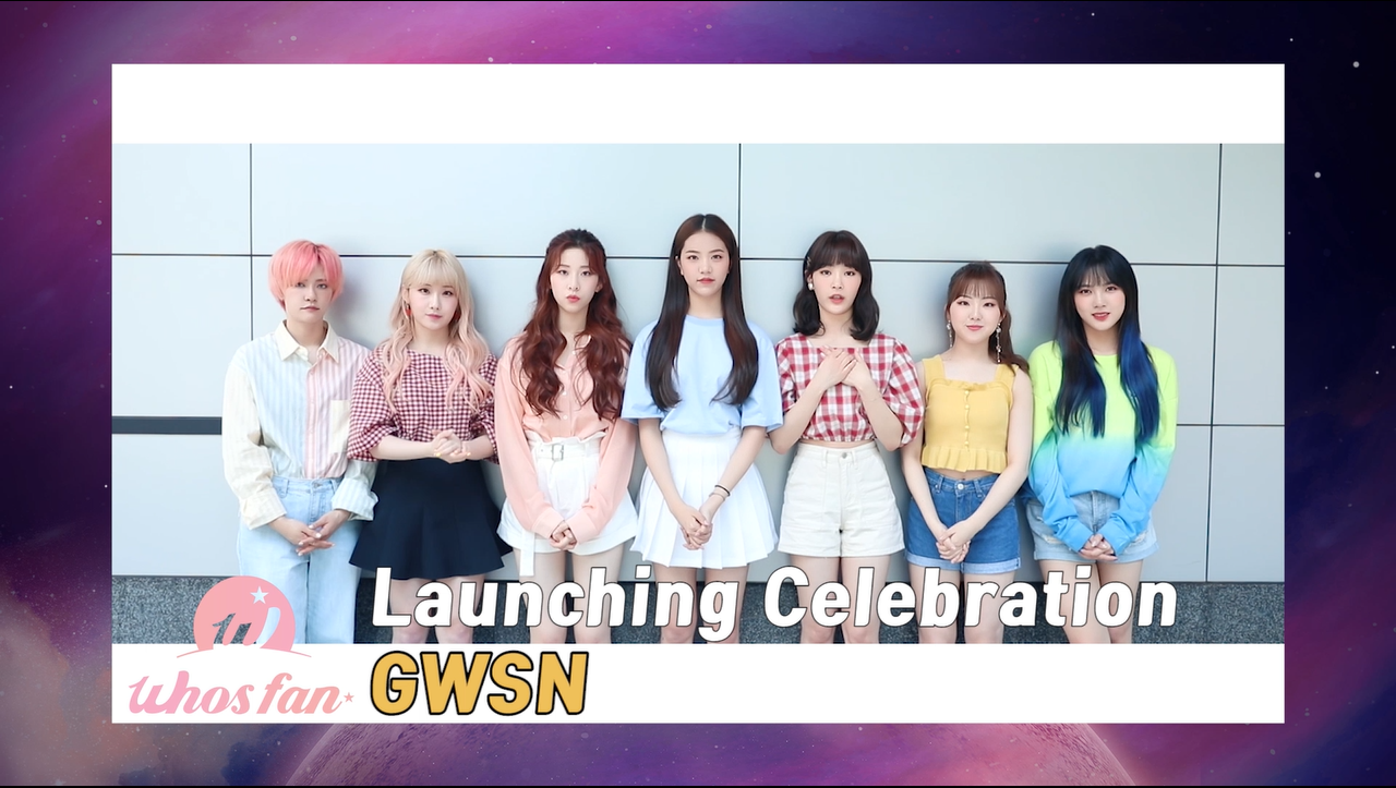 Screen capture of GWSN's congratulations message video of 'Whosfan' app release (Photo Credit=Hanteo Global)