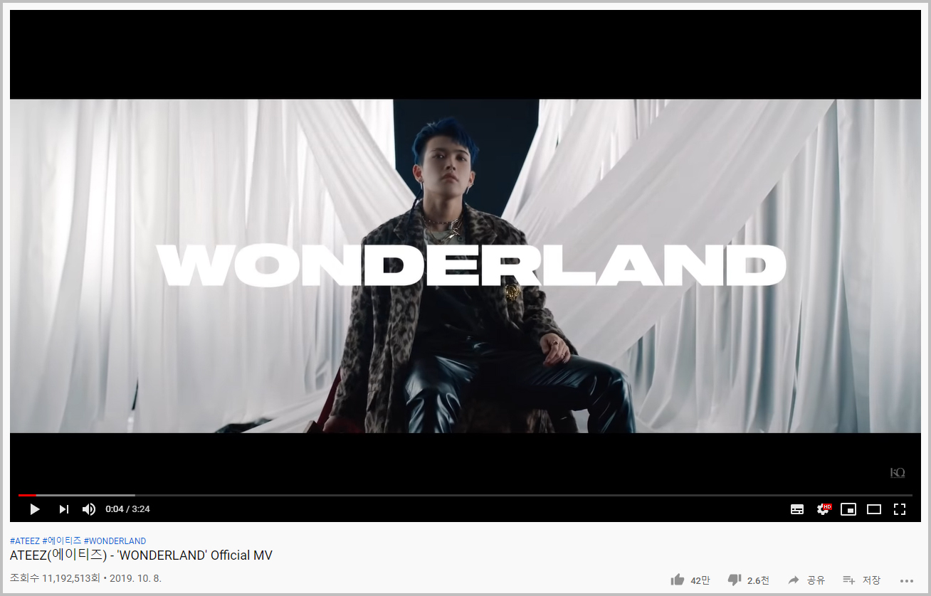 ATEEZ's 'WONDERLAND' Music Video surpassed 10 million views. (Photo=Screen capture of ATEEZ's 'WONDERLAND' official music video)