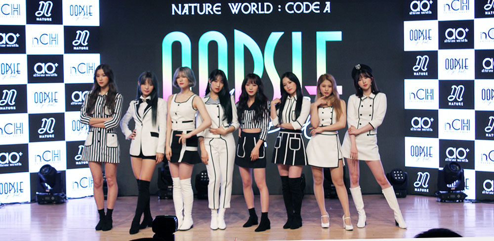 NATURE having a photo time during the 2nd Mini Album 'NATURE WORLD: CODE A' release media showcase on the 12th (Photo=Sena Sim)