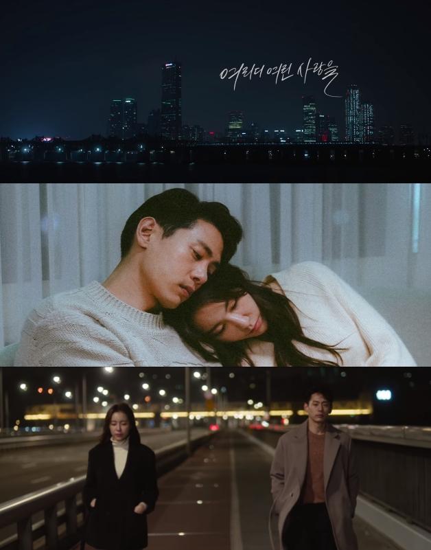 Kim Jae Joong (Photo=Sceen capture of Kim Jae Joong's 'Tender Love' official music video)