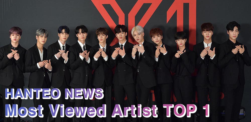 Group X1 is selected as Hanteo News Most Popular Artist (Photo Credit=No Cut News)