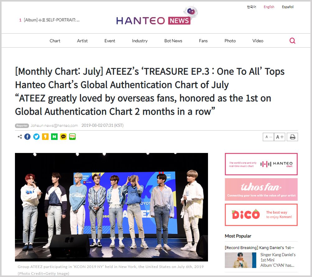 The English article titled [Monthly Chart: July] ATEEZ TREASURE EP.3 : One To All Tops Hanteo Chart Global Authentication Chart of July, the article that recorded the most views among the ATEEZ released from April 1st, 2019 to March 31st, 2020 (Photo Credit=Hanteo News)