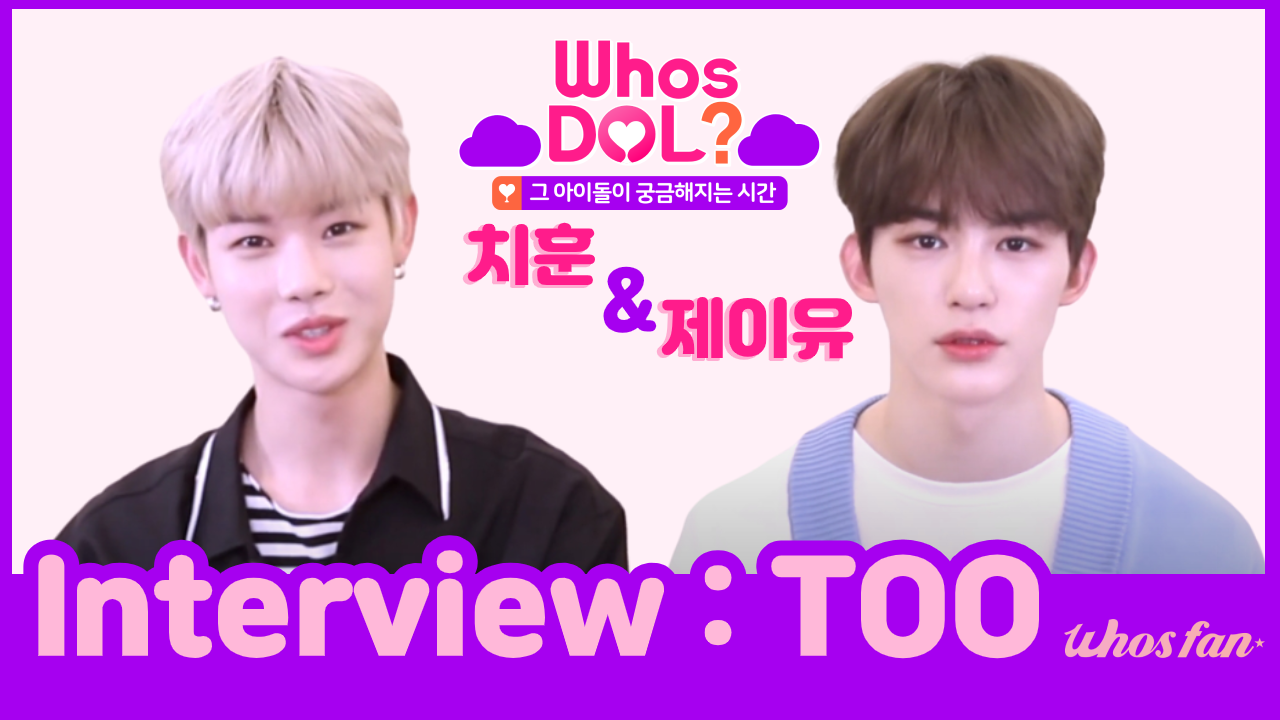 The last interview video of WhosDOL Episode TOO, a content from Whosfan, was released.