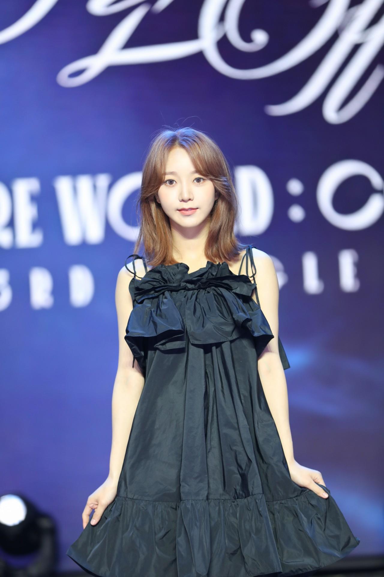Member Sohee of NATURE (Photo Credit=n.CH Entertainment)