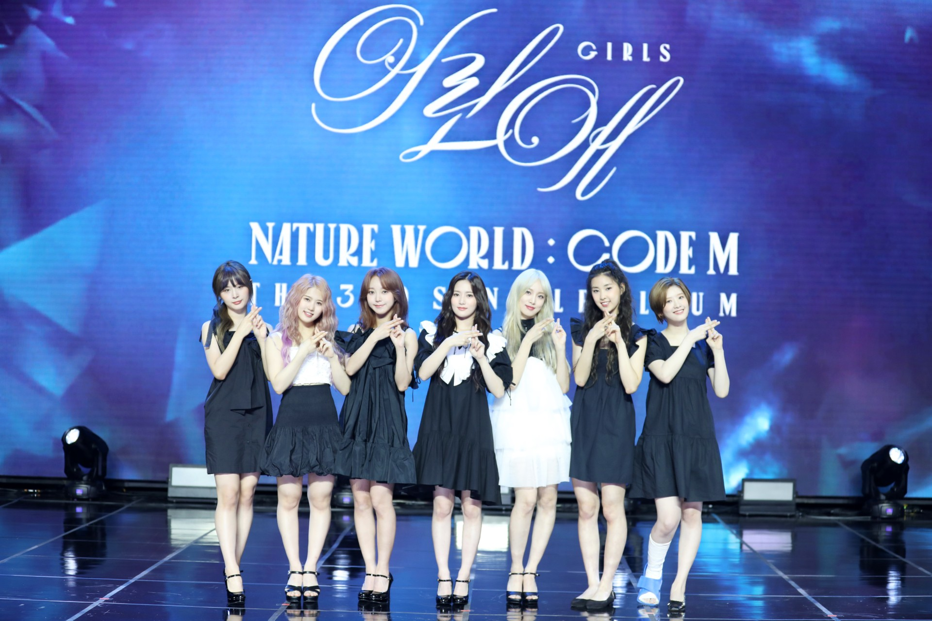 NATURE, who held the online media showcase at 2 PM on the 17th marking the album release of NATURE WORLD: CODE M (Photo Credit=n.CH Entertainment)
