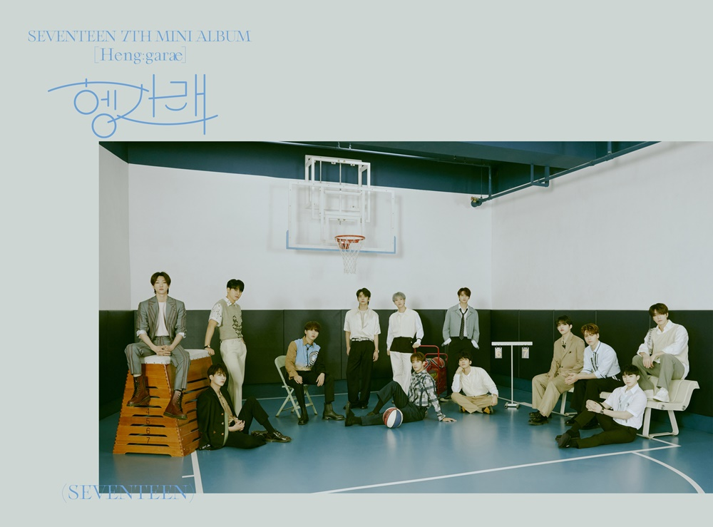 SEVENTEEN - 7th Mini Album Heng:garæ group concept photo (Photo Credit=Pledis Entertainment)
