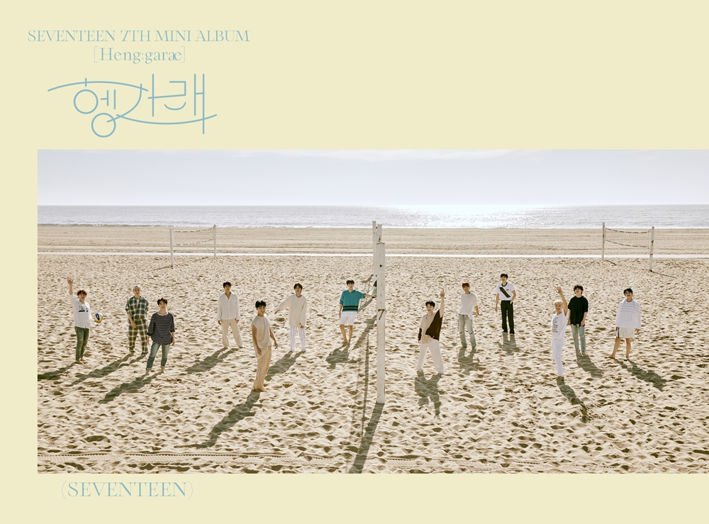 SEVENTEEN - 7th Mini Album Heng:garæ group concept photo (Photo Credit=Pledis Entertainment)