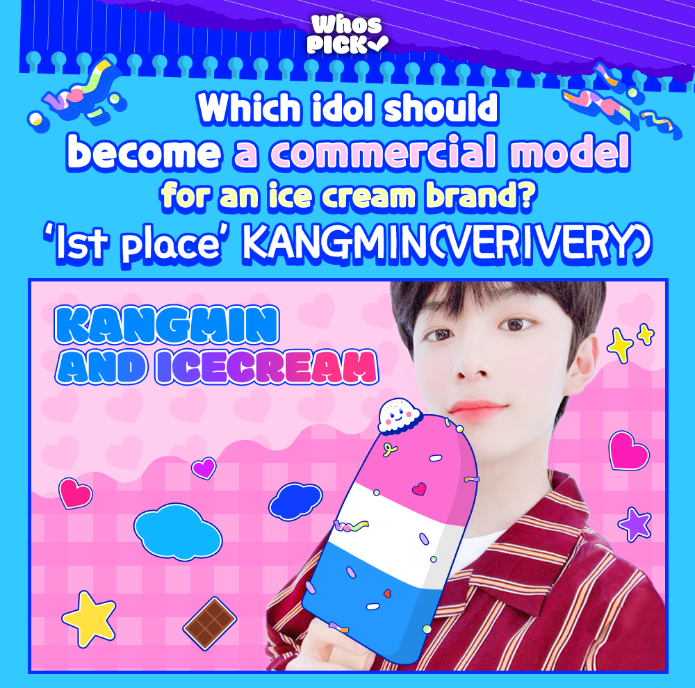 Kangmin ad pop-up that can be found on the Whosfan app