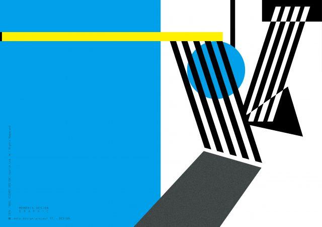 GRAPHIC FOR MEMPHIS DESIGN by soulescape
