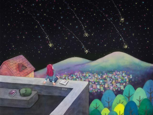 그날의 밤하늘 by 명은주