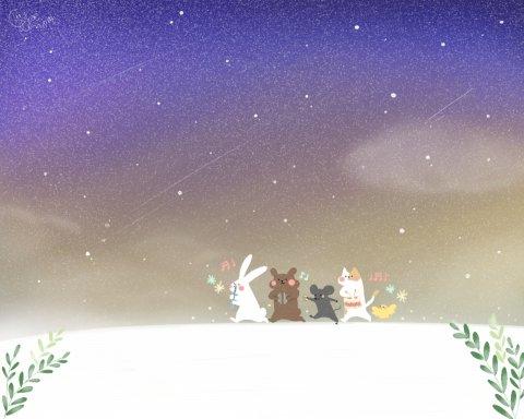 눈 쌓인 날  by 링구