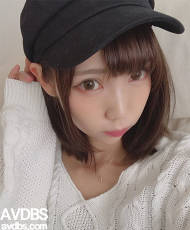 아케미 미우