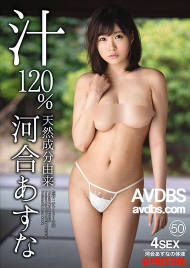 ABP-731