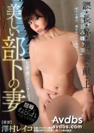AVSA-077 사와무라 레이코