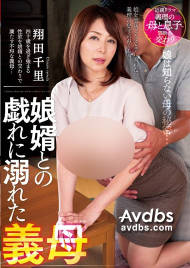 KSBJ-050, 쇼다 치사토
