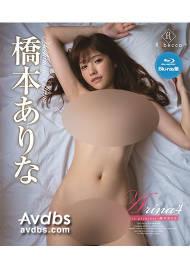 REBDB-340 하시모토 아리나