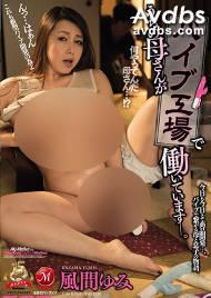 JUY-756 카자마 유미
