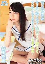 DAYD-014 아라카와 유리