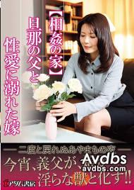 ADBS-008 미우라 에리코