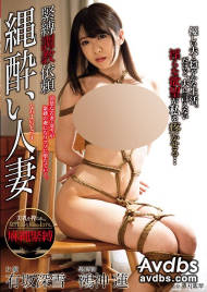 oigs025, 아리사카 미유키