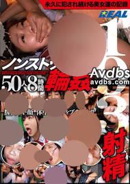 REAL-694 미하라 호노카