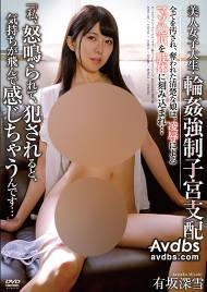 apns118so, 아리사카 미유키