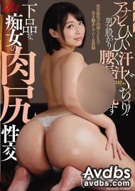 JUFE-059 시노자키 칸나
