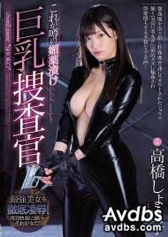 MIDE-654 타카하시 쇼코