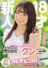 MIFD-075 타츠나미 카렌