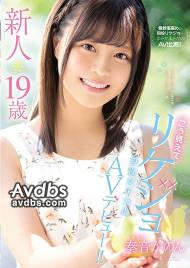 MIFD-076 카나데 카논
