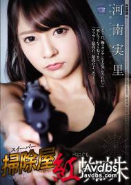 SHKD-862 카와나 미노리