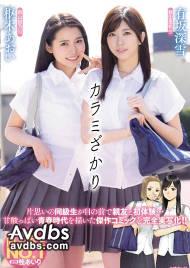 MIMK-067 아리사카 미유키