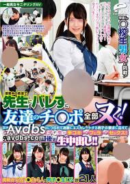 DVDMS-424, 아리무라 노조미