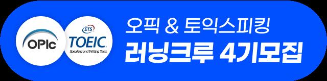 러닝크루 4기
