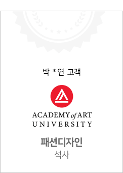ACADEMY of ART UNIVERSITY 패션디자인 석사