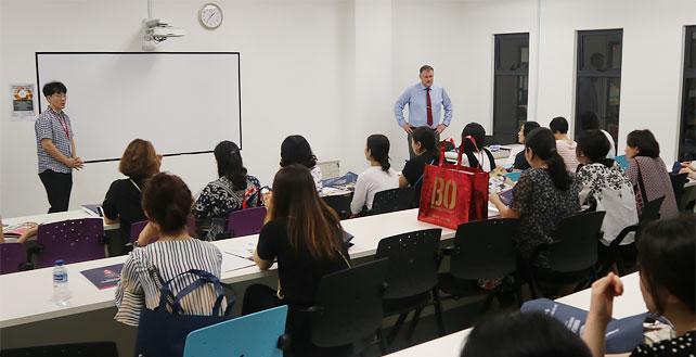쿠알라룸푸르 글로벌센터 이미지