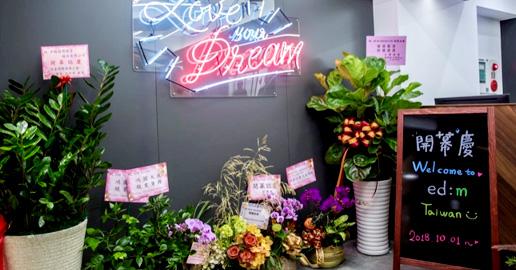 대만 현지 로컬 오피스 오픈 이미지